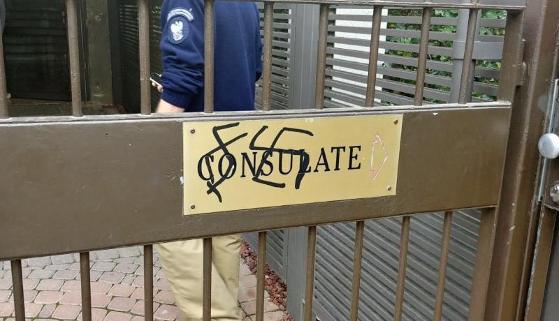 Antypolonizm w Izraelu? Swastyki namalowane na bramie polskiej ambasady!